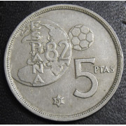 5 песет 1980 год  Испания . Чемпионат мира по футболу 1982 год