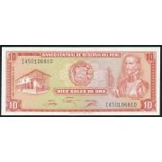 10 солей 1976  год . Перу