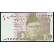 10 рупий 2018 год .Пакистан