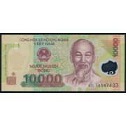10000 донг 2010-2014  год. Вьетнам (полимерная)
