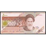 5000 риалов 2013  год. Иран