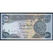 250 динар 2003 год.  Ирак