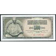 500 динар 1970 год .  Югославия