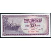 20 динар 1974 год .  Югославия
