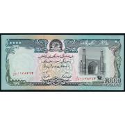 10000 афгани 1993 год. Афганистан