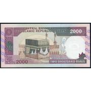 2000 риалов 1986-2005 год. Иран