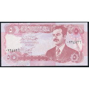 5 динар 1992  год.  Ирак
