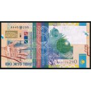 200 тенге 2006 год .Казахстан