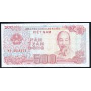 500 донг 1988 год. Вьетнам