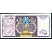 100  сум 1994 год .  Узбекистан