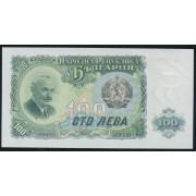 100 лева 1951 год . Болгария