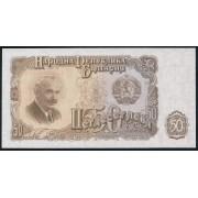 50 лева 1951 год . Болгария