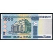 1000  рублей  2000  год. Белоруссия