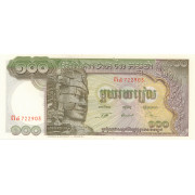 100 риелей  1956-75 год.  Камбоджа