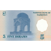 5 дирам 1999  год . Таджикистан