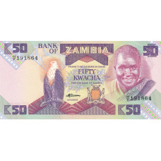 50 квача 1986-88 год . Замбия