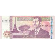 10000 динар 2002  год.  Ирак
