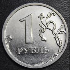 1 рубль 2009  ММД (МАГНИТНАЯ)