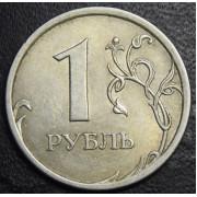 1 рубль 2007 СПМД