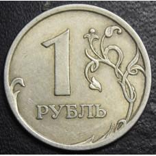 1 рубль 2006 СПМД