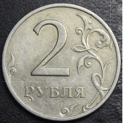 2 рубля 1998  СПМД