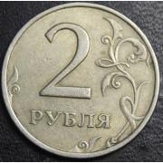 2 рубля 2007  СПМД