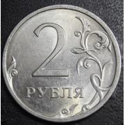 2 рубля 2009  СПМД (магнитные)