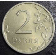 2 рубля 2009  СПМД (немагнитные)