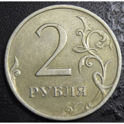 2 рубля 2009  ММД (немагнитные)