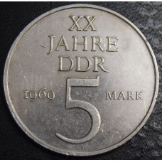 5 марок  1969 год. 20 лет образования ГДР