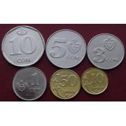 Набор монет Киргизия 2008-2009 г.г