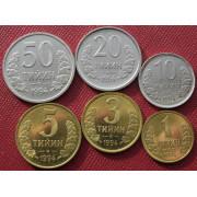 Набор монет  Узбекистан 1994 год