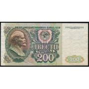 200  рублей 1992 год
