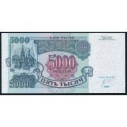 5000 рублей 1992 год
