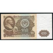 100  рублей 1961 год