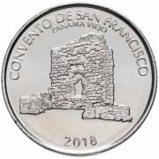1/2 бальбоа 2018 год .Панама. Монастырь Сан-Франциско. Панама -Вьехо