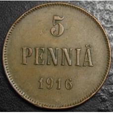 5 пенни 1916 год