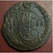 5 копеек 1788 год ЕМ