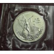 3 рубль 1992 год- Годовщина Государственного суверенитета России (в запайке)