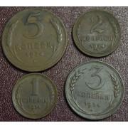 Набор медных монет 1924 год