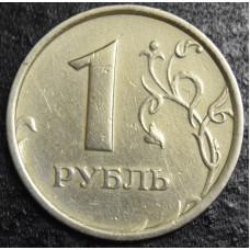1 рубль 1998 ММД широкий кант