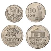 Набор монет  Узбекистан 2018 год
