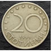20 стотинок  1999 год Болгария