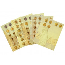 Комплект разделителей для однодолларовых монет  США  ( 5 штук)