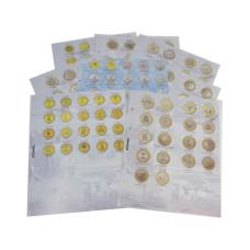 Комплект разделителей для юбилейных  10-ти рублёвых биметаллических монет России (8 штуки)