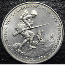 500 злотых 1989 год  Польша
