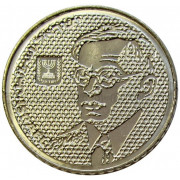 100 шекелей 1985 год   Зеев Жаботинский