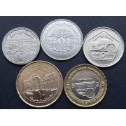 Набор монет  Сирия
