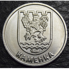 1 рубль  2017 год     Каменка герб