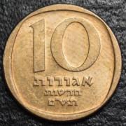 10 агорот 1980 год  Израиль